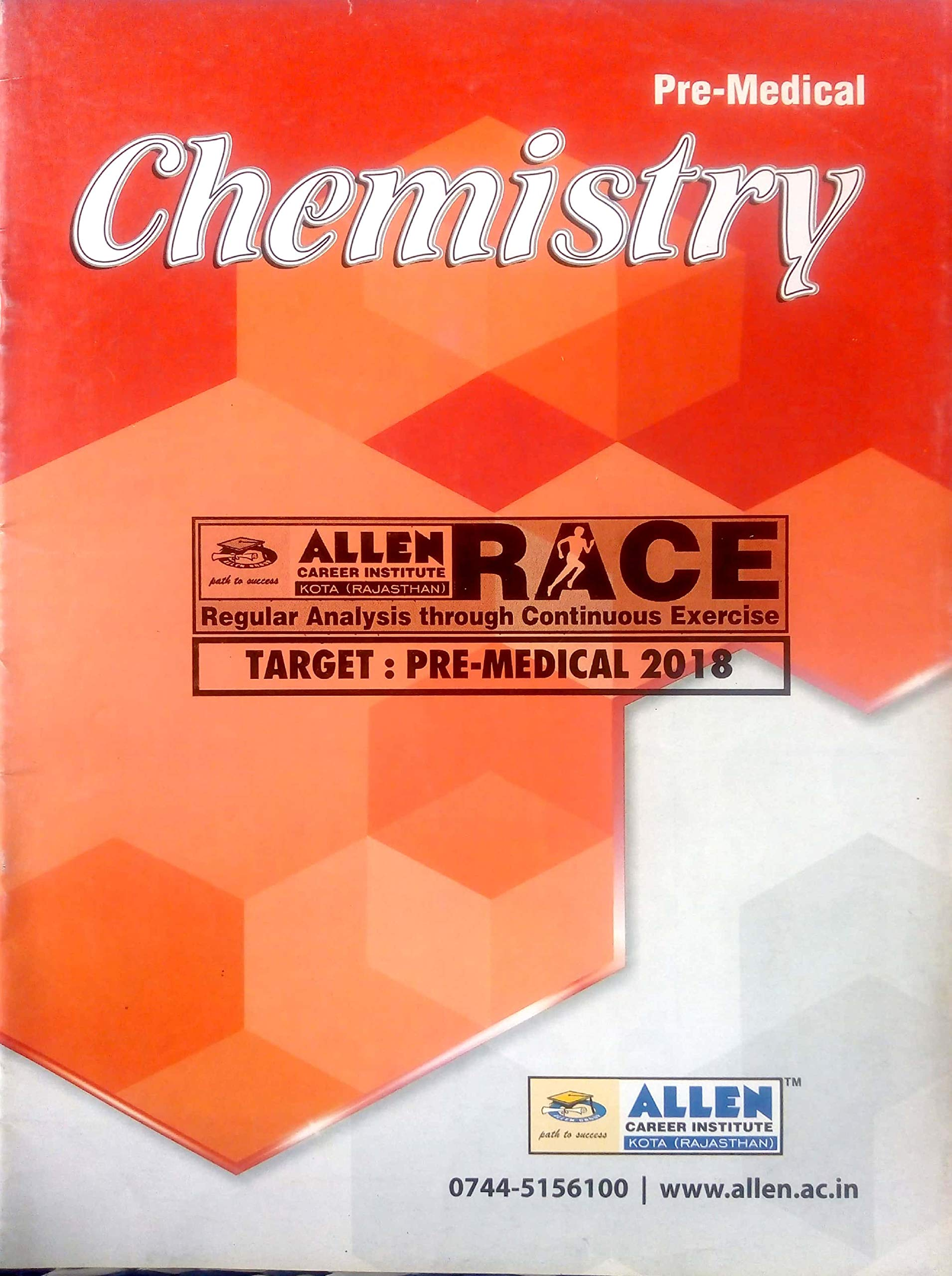 Buy Allen race DPP Book Online at Low Prices in India