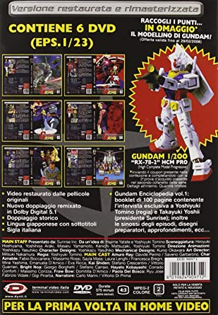 Amazon.com: Mobile Suit Gundam Box #01 (6 Dvd) [Italian Edition]: animazione, yoshiyuki tomino: Movies & TV