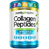 Purely Inspired Multi Collagen Protein Powder, Grass Fed & Pasture Raised Collagen Peptides Supplement, Gluten Free, Dairy Free, Keto Friendly, Non GMO, Unflavored, 23 Servings (1lbs)
