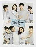 [DVD]プロデューサー 韓国ドラマOST (2CD + DVD) (KBS) (スペシャルエディション)(韓