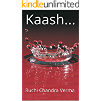 Kaash... (Hindi Edition)