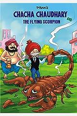 CHACHA CHAUDHARY AND FLYING SCORPIO: CHACHA CHAUDHARY ENGLISH Kindle Edition
