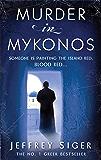 Murder In Mykonos: Number 1 in series