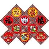 福人福地 斗方(福字) 10张 164453