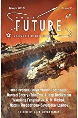 Future Science Fiction Digest Issue 2 Kindle Edition