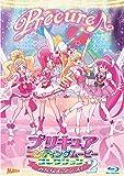 プリキュアエンディングムービーコレクション~みんなでダンス! 2~【DVD】