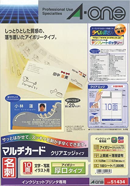 Amazon one a one multi card inkjet printer special paper one a one multi card inkjet printer special paper type clear colourmoves