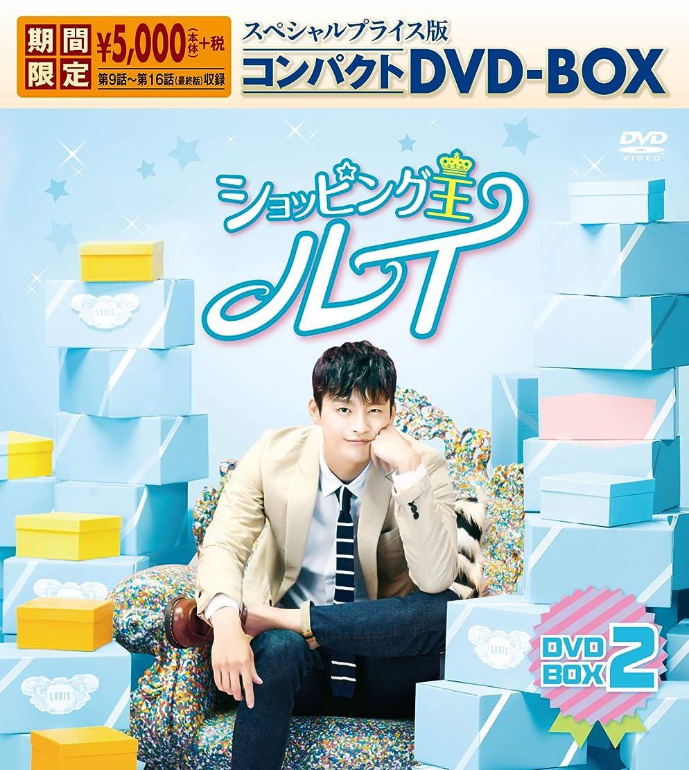 強化する重力確認してください宮廷女官 チャングムの誓い FESTIVAL in Tokyo Dome [DVD]