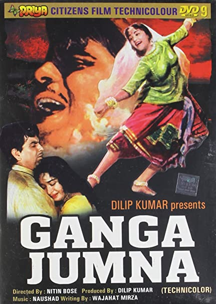Ganga Film Video Hindi