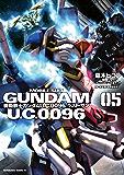 機動戦士ガンダム U.C.0096 ラスト・サン(5)<機動戦士ガンダム U.C.0096 ラスト・サン> (角川コミックス・エース)