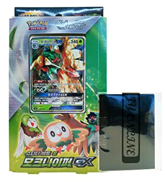 Pokemon Cartas Sun & Moon Decidueye-GX Starter Set Grass + ...