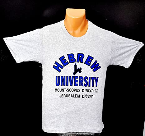 Hebrew University Mount-Scopus Jerusalén Camisetas 100% Algodón ...