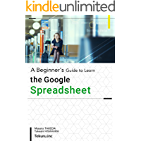 A Beginner's Guide to Learn the Google Sheet 2017: Data entry Filter and Pivot table etc Google Sheet textbook for beginners