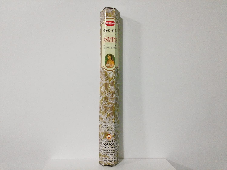 『1年保証』 1 Ct B000JWK43M x Hem Precious Jasmine Jasmine Incense Sticks 120 Ct B000JWK43M, 8star:0d130529 --- egreensolutions.ca