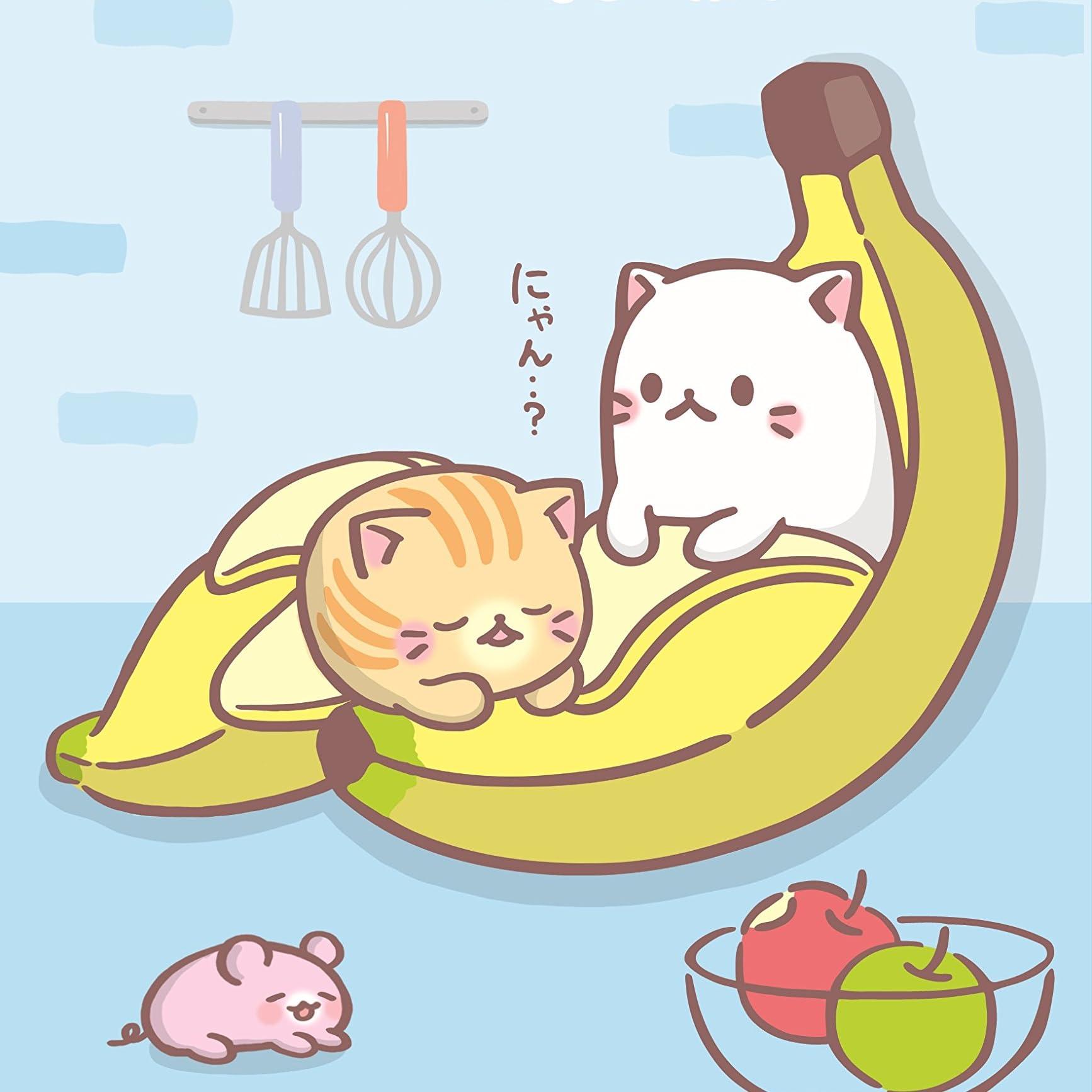 ばなにゃ Ipad壁紙 バナナにひそむにゃんこ とらばなにゃ アニメ