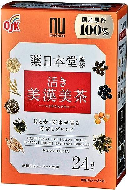 OSK薬日本堂監修 活き美漢美茶(4.5g×24袋) ×2個 ティーバッグ