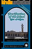 Purification of the Mind (Jila' Al-Khatir), Second Edition (English Edition)