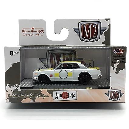 M2 Machines 1971 Nissan Skyline GT-R (Bright White) - Auto-Japan