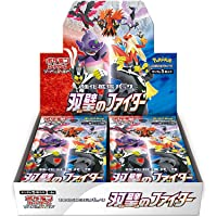 Pokemon Card Game Sword & Shield Booster Expansion Pack Double Fighter Box