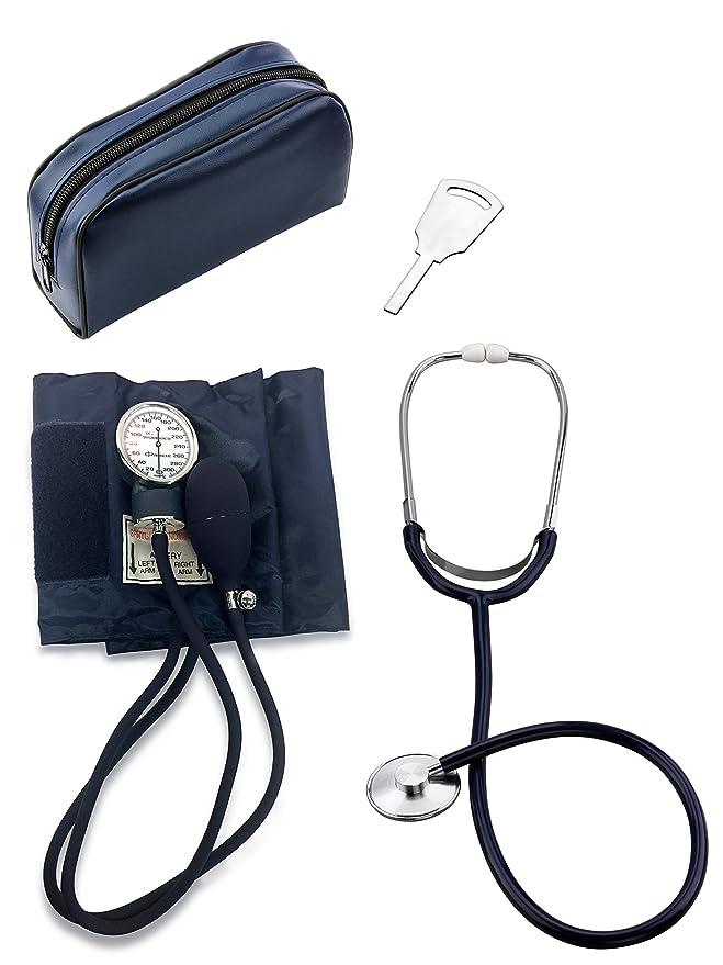 Primacare DS-9196 - Kit de tensiómetro de brazo (tamaño grande) y estetoscopio: Amazon.es: Salud y cuidado personal