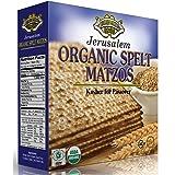 Jerusalem Organic Spelt Matzos - Kosher for Passover - Certified by the OK and Rabbanut Hareishit - USDA Approved - 10.5oz Pack of 3