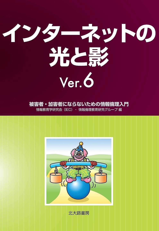 束ねるムスタチオプレビスサイトVB6プログラマーのための入門Visual Basic.NET独習講座