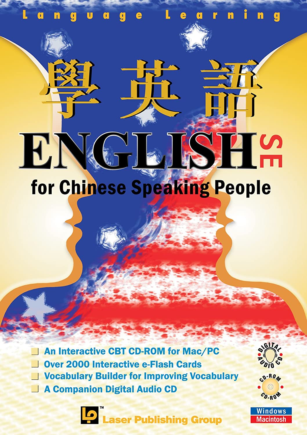 Amazon.com: English For Chinese Speaking People (Mac/PC Interactive CD-Rom  with Companion Digital Audio CD).