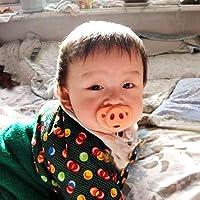 Sypure (TM) bébé Funny mamelons nouveaux Mode Dessin animé Cochon Canard pour bébés Dummy tétine sucette infantile