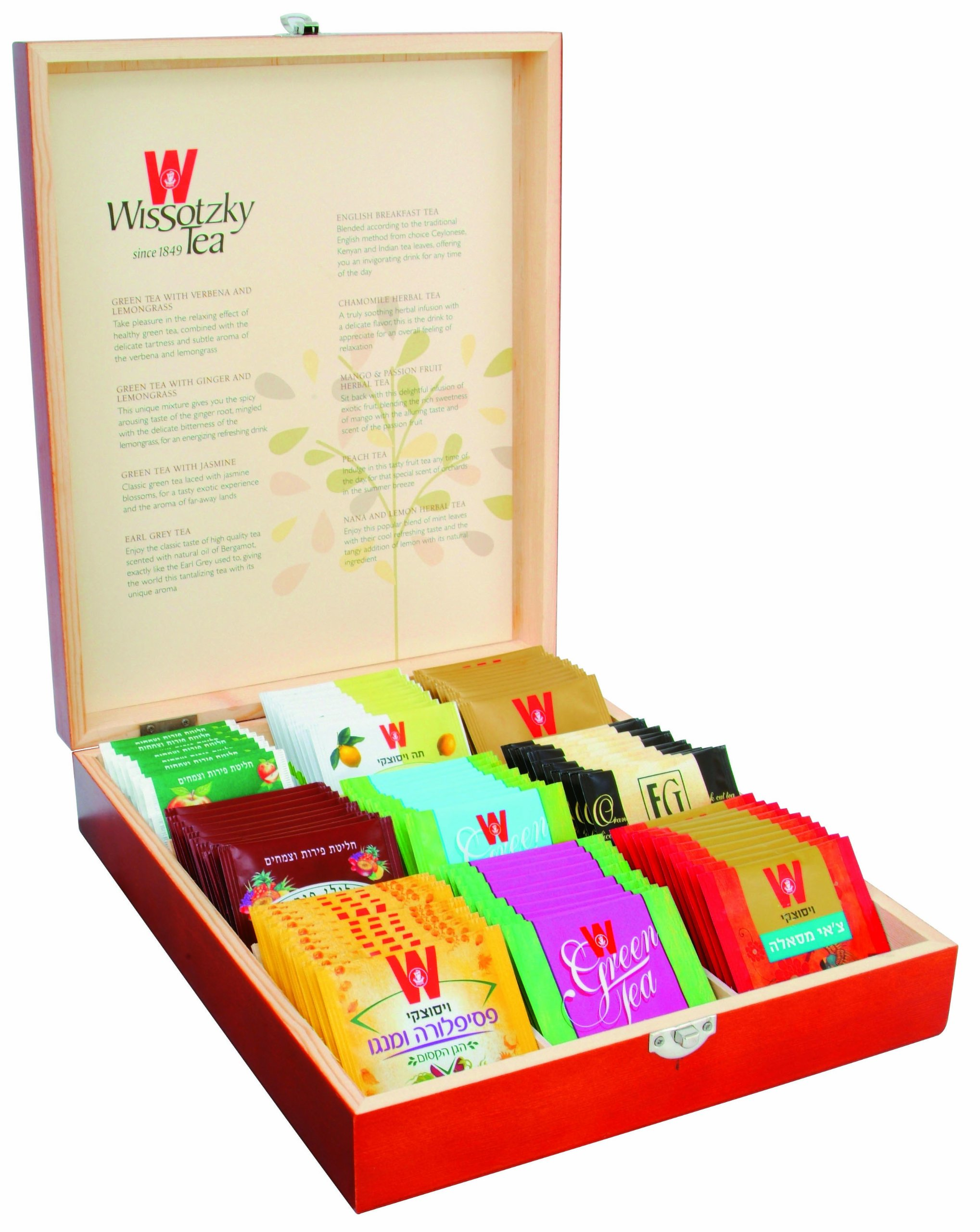 WISSOTZKY Mahogany Tea Chest (9 Flavors), 5.45-Ounce Boxes by Wissotzky Tea