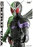 仮面ライダーW 特写写真集 KIRIFUDA[復刻版] (DETAIL OF HEROES EX)