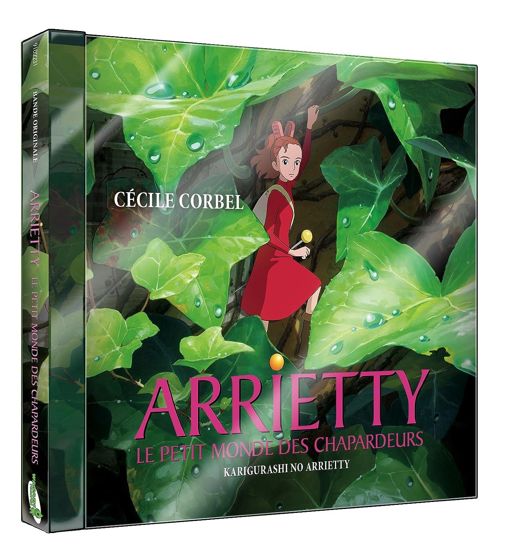 Ghibli Arriety the Borrower