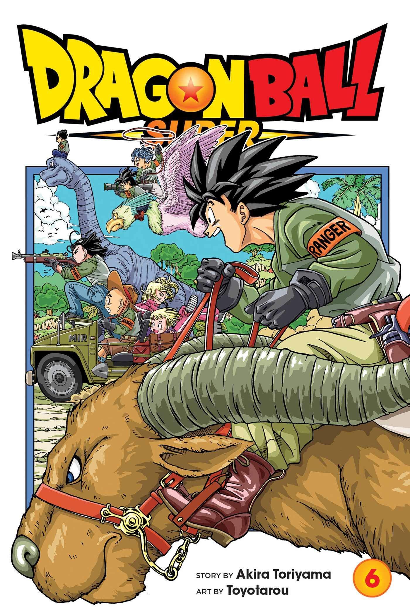 Dragon Ball Super Akira Toriyama product image
