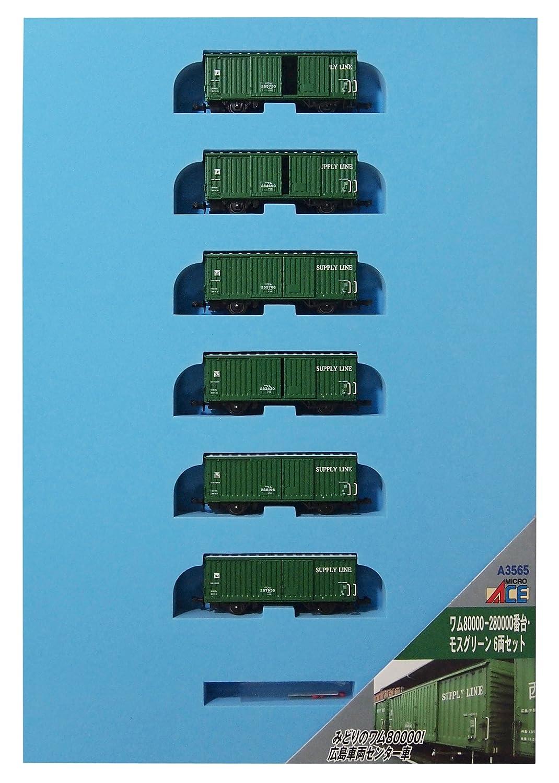 マイクロエース Nゲージ ワム80000280000番台モスグリーン 6両セット A3565 鉄道模型 貨車 B01NAUWQT5