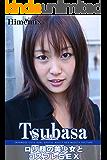 ロリ顔の美少女とコスプレSEX TSUBASA 【アダルト写真集 3 】: ナースのコスプレでアソコがビンビン 素人ハメ撮りクラブ (悪戯SEX)