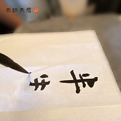 35cmX34cm 13.8InX13.4In Xuan Paper Half Raw Half Ripe Drawing Rice Paper for sumi-e Brush Chinese Calligraphy and Painting 1000 Sheets