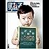 《财经》2017年第30期 总第517期 旬刊