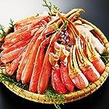 ますよね 生食可 かに伝説 元祖 カット済み ズワイガニ 1.2kg ずわい蟹 (3-4人前)