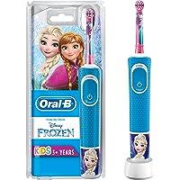 Oral-B Kids - Cepillo Eléctrico Recargable con Tecnología