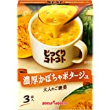 ポッカサッポロ じっくりコトコトスープ 濃厚かぼちゃポタージュ 3袋入