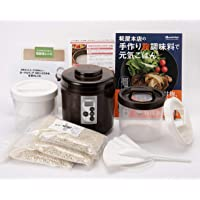 糀屋本店 醸壺 カモシコブラウン(タニカ電器)と乾燥米糀3個セット(レシピ付き)