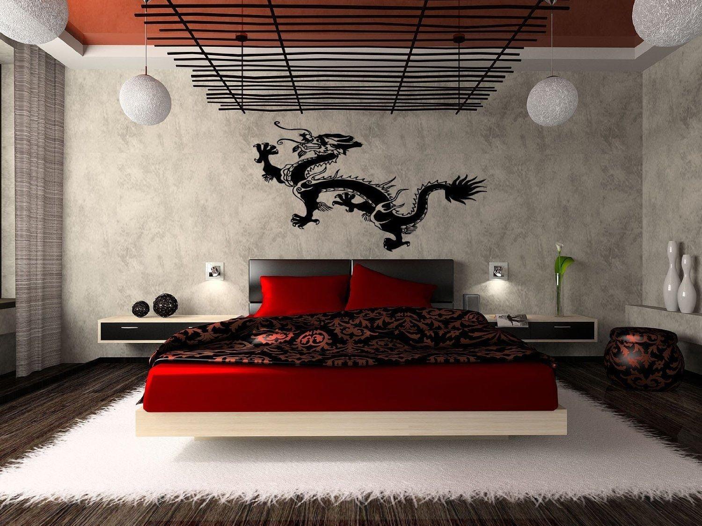 Amazon.com: Japanese Dragon Asian Decor Bedroom Living Room ...