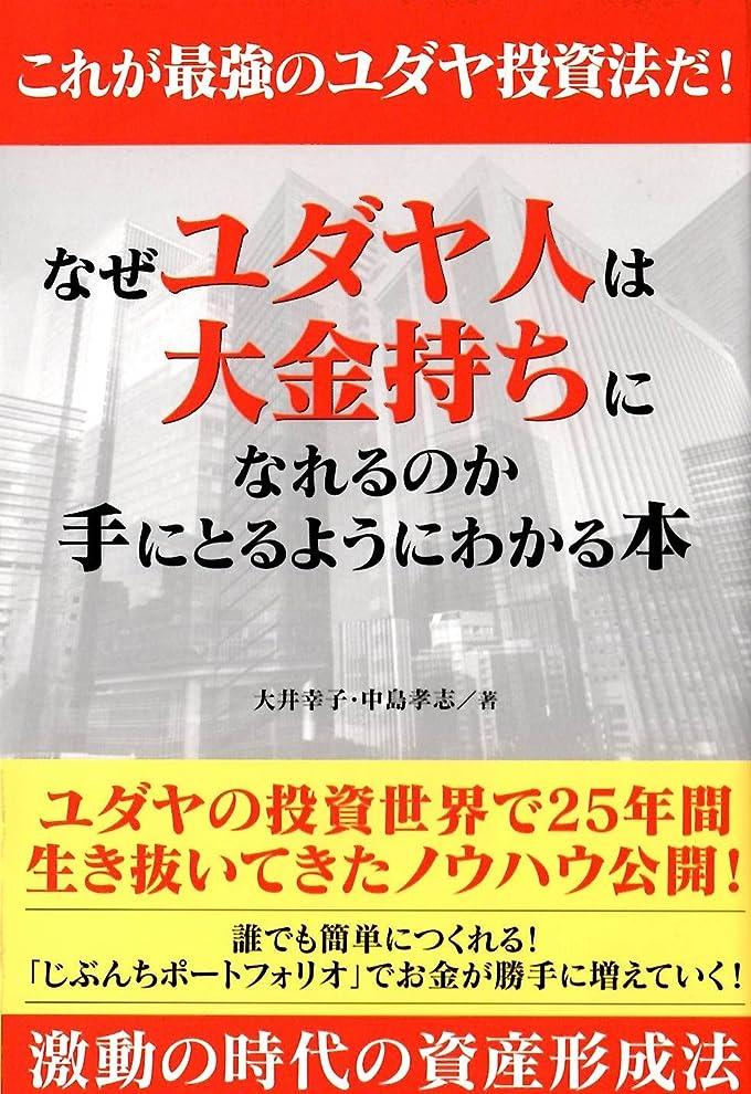刈るナンセンスカヌーマザーマシンの夢―日本工作機械工業史―
