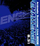 Animelo Summer Live 2008-Challenge-8.31 [Blu-ray]