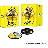 【Amazon.co.jp先行販売】ジョーイ <シーズン1-2> DVD全巻セット(12枚組)