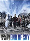 HiGH & LOW THE MOVIE 2~END OF SKY~(Blu-ray Disc2枚組)通常盤(初回盤終了)