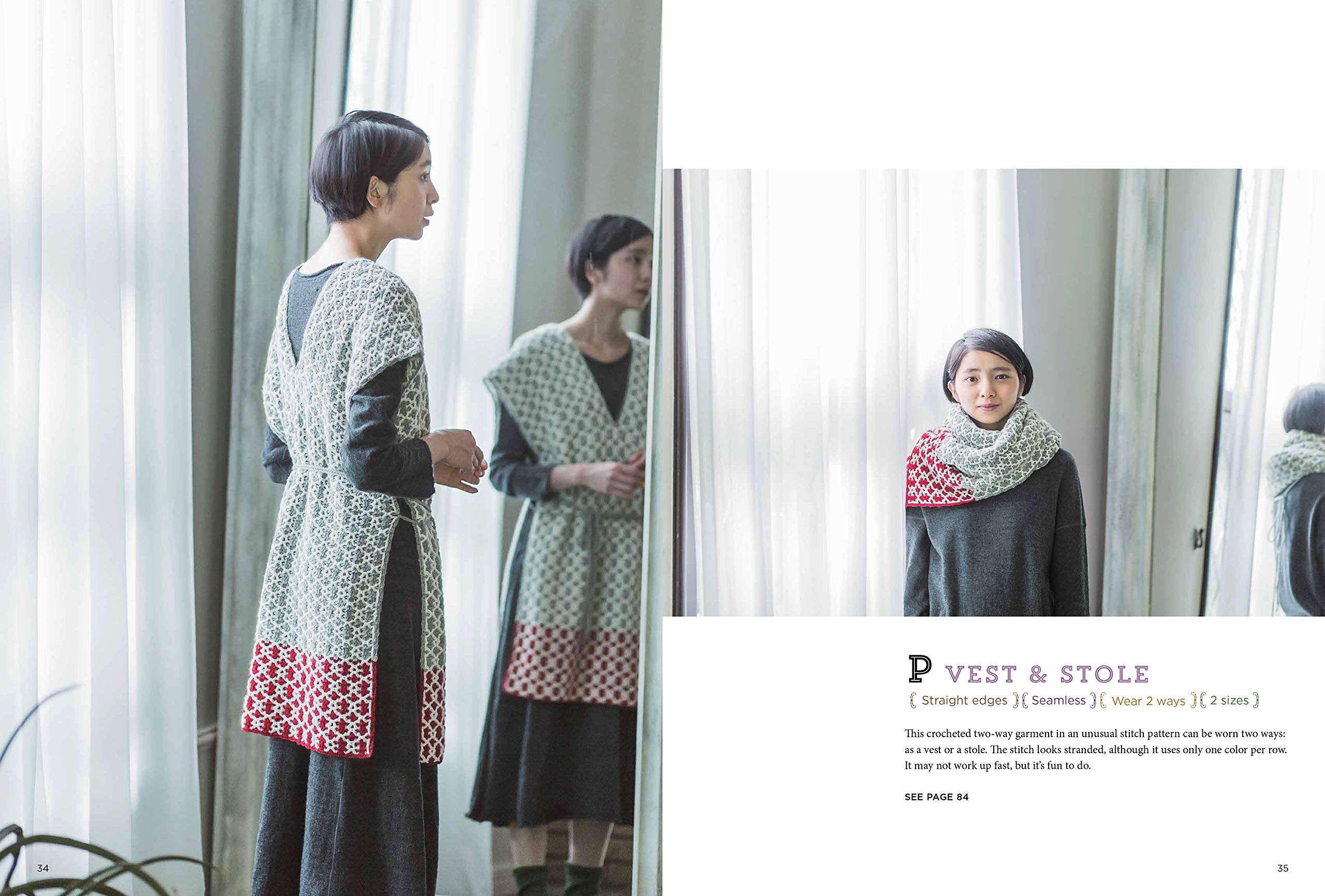 d2eeca712 Japanese Knitting  Patterns for Sweaters