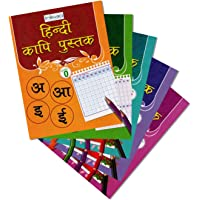 Hindi Writing Practice Books Set of 5