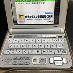 Amazon 看護医学電子辞書10 Is N 電子辞書