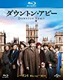ダウントン・アビー シーズン5 ブルーレイBOX [Blu-ray]