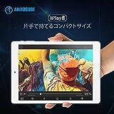 ALLDOCUBE iPlay 8 タブレットPC 7.85インチ Android 6.0【日本正規代理店品】
